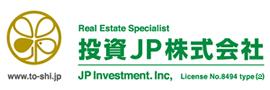 フルローン利回り物件 投資JP